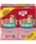 PAMPERS EASY UP 6 EXTRALARGE : 4015400059790
