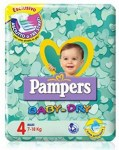 PAMPERS BABY DRY TRIOPACK 4 MAXI : 8001480093607